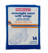 Picture of PHARMASAVE MAXI PAD - OVERNIGHT W/WINGS 14S