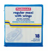 Picture of PHARMASAVE MAXI PAD - REGULAR W/WINGS 18S