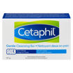 Picture of CETAPHIL CLEANSING BAR - GENTLE 127GR
